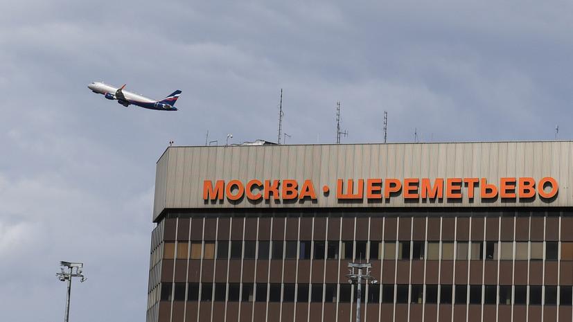 Аэропорты России получат почти 11 млрд рублей поддержки