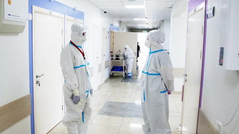 Для отличившихся в борьбе с коронавирусом медиков учредят награды