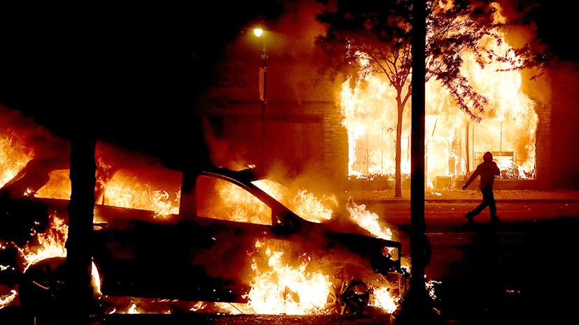 Комендантский час и ввод Нацгвардии: как в США подавляют массовые беспорядки после гибели афроамериканца Джорджа Флойда