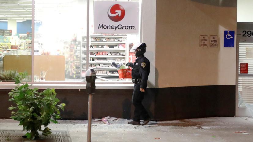 В Окленде застрелен сотрудник федеральной службы охраны США