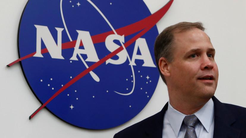 Глава NASA оценил вероятность отмены запуска Crew Dragon 30 мая
