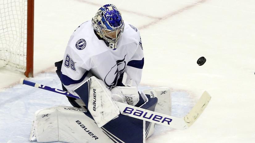 Василевский — в числе претендентов на «Везина Трофи» по версии сайта НХЛ