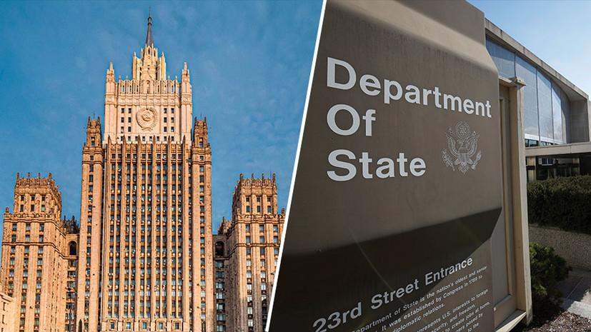 «Фальшивые американские заявления»: в МИД РФ ответили на сообщение США о перехвате «контрафактной» валюты для Ливии
