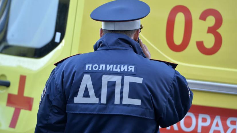 Трое погибли и пятеро пострадали в результате ДТП под Красноярском
