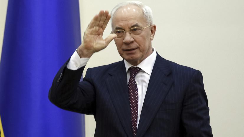 Азаров напомнил о бесплатно полученных Украиной землях в составе СССР