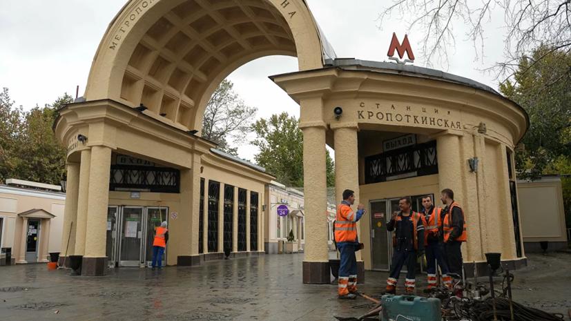 С 1 июня в Москве откроют ещё пять закрытых вестибюлей метро