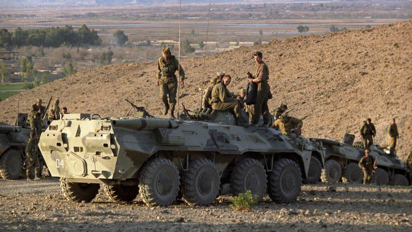 30 лет спустя: появились ранее неизвестные данные о пропавших без вести в Афганистане советских солдатах