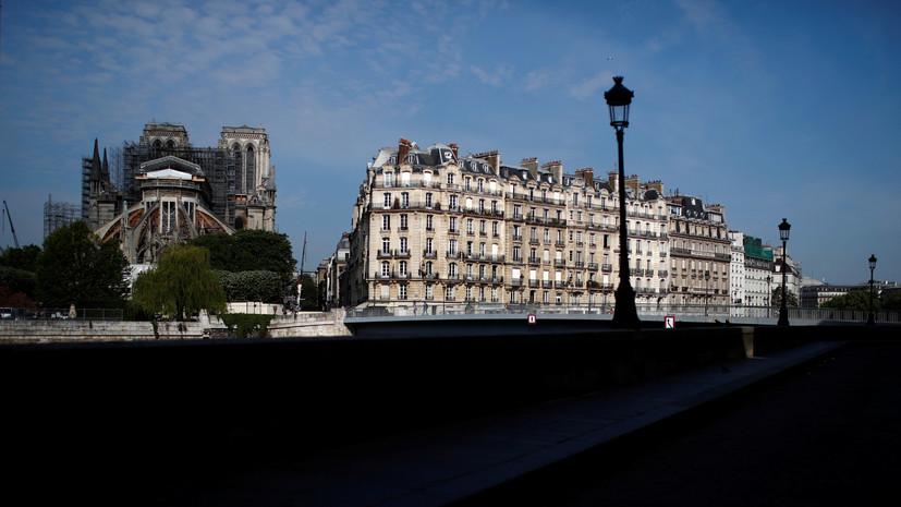 Площадь перед собором Парижской Богоматери открыта для публики