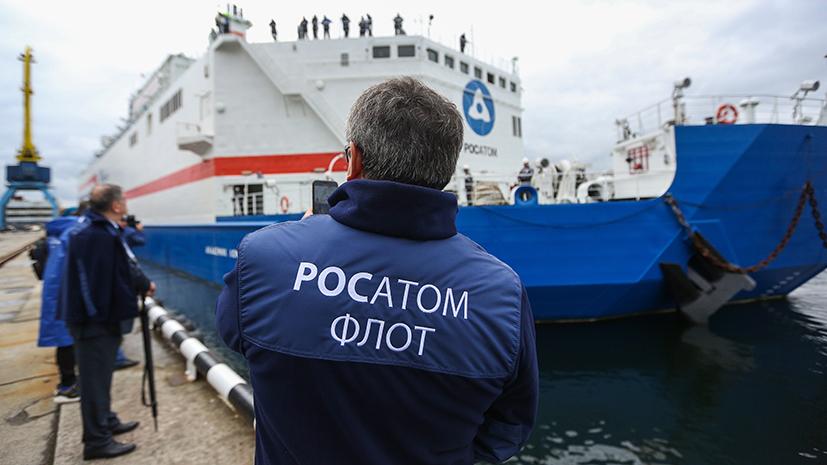 Энергия для Арктики: зачем России плавучие атомные электростанции (ФОТО, ВИДЕО)