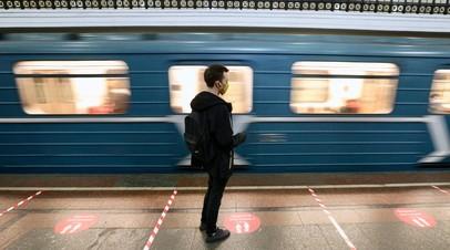 В Москве временно закроют вестибюли ещё 45 станций метро