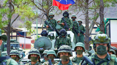 Вооружённые силы Венесуэлы
