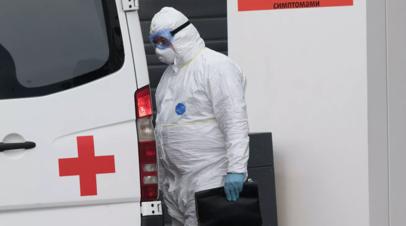 Минздрав: Россия далека от плато по заболеваемости коронавирусом