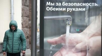 Глава ВОЗ назвал мытьё рук одним из лучших средств защиты от COVID-19