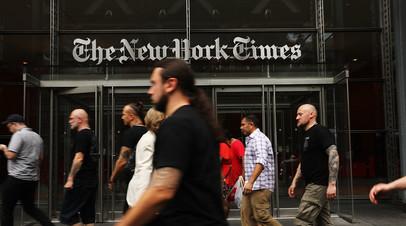 Издательство New York Times