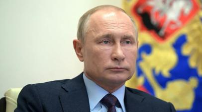 Путин объяснил попытки ряда стран переписать историю