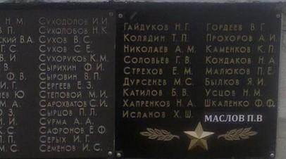 В Калужской области установили личность лётчика, погибшего в годы Великой Отечественной войны