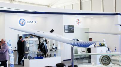 Макет сверхзвукового делового самолёта, представленного ЦАГИ на МАКС-2019