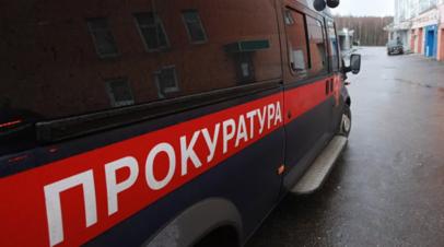 Прокуратура Ставропольского края отчиталась о проверке по вопросу обеспечения ребёнка лекарством