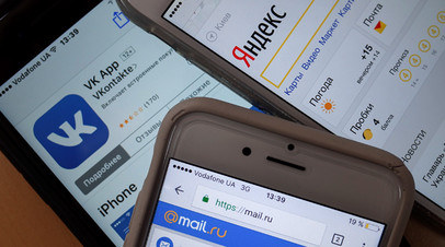 Домашние страницы интернет-портала Mail.ru, социальной сети «ВКонтакте» и поисковой системы «Яндекс» на экранах мобильных телефонов