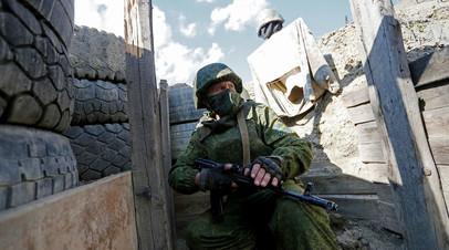 Военнослужащий ДНР