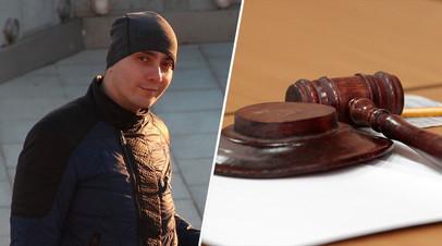 Cуд в Москве оправдал мужчину, обвинявшегося в продаже «шпионского» устройства