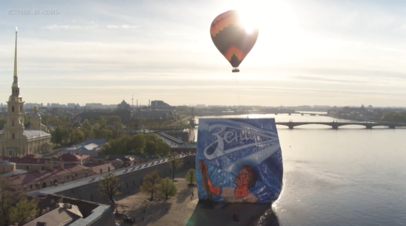 Над Петербургом пролетел аэростат с баннером в честь 95-летия «Зенита» — видео