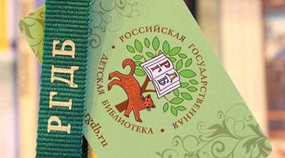 ©rgdb.ru