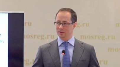 Министр спорта Московской области высказался о поисках инвесторов для «Химок»