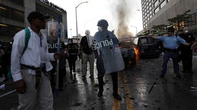Столкновения с полицией после гибели Джорджа Флойда