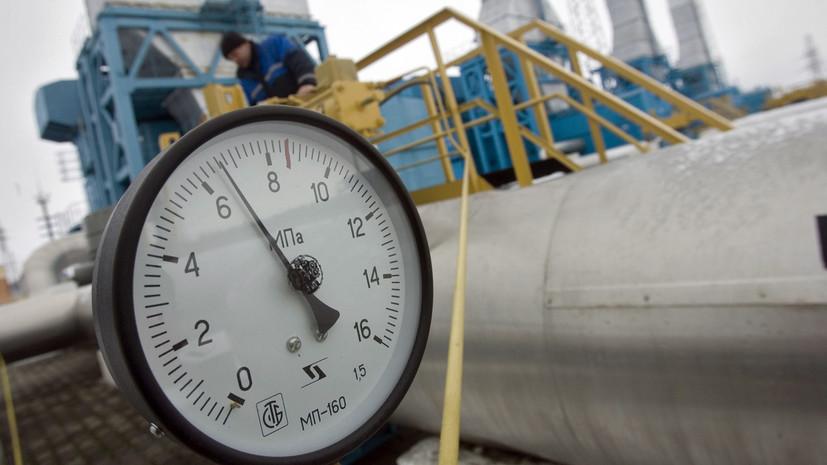 Поставки по газопроводу «Ямал — Европа» возобновлены
