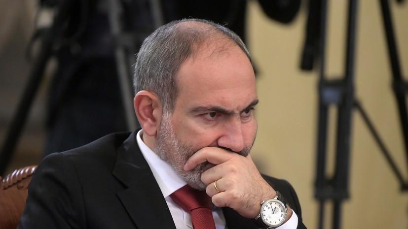У премьера Армении Пашиняна выявлен коронавирус