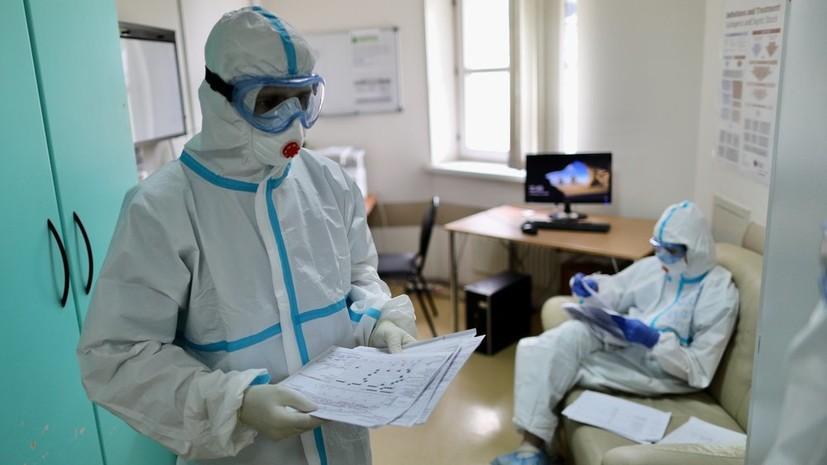Число выздоровевших от коронавируса в Москве превысило 82 тысячи