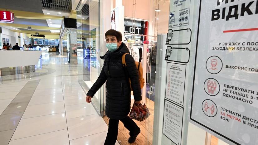 Число случаев инфицирования COVID-19 на Украине превысило 24 тысячи