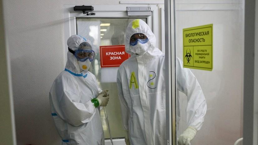 В России за сутки зафиксировали 9035 случаев коронавируса