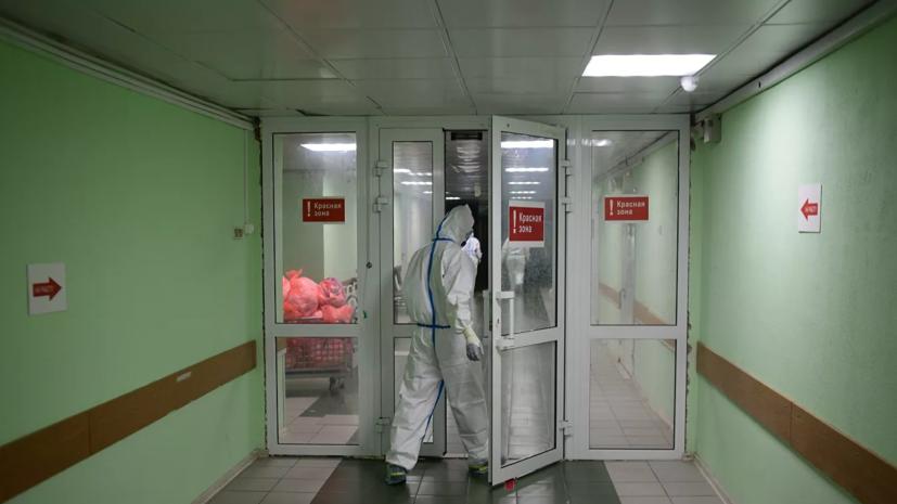 Число выздоровевших после коронавируса в России превысило 175 тысяч