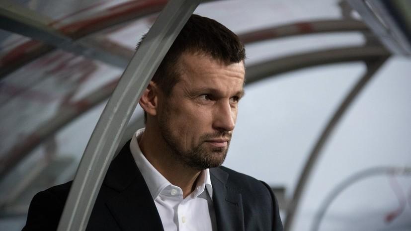 «Зенит» объявил о продлении контракта с Семаком