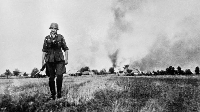Эксперт прокомментировала рассекреченные архивные документы о зверствах фашистов