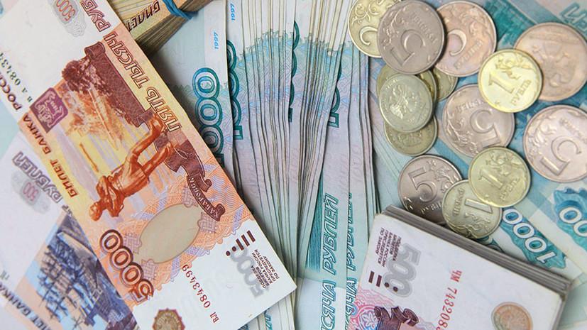 Выплату на детей от 3 до 16 лет 1 июня получат 10 млн российских семей