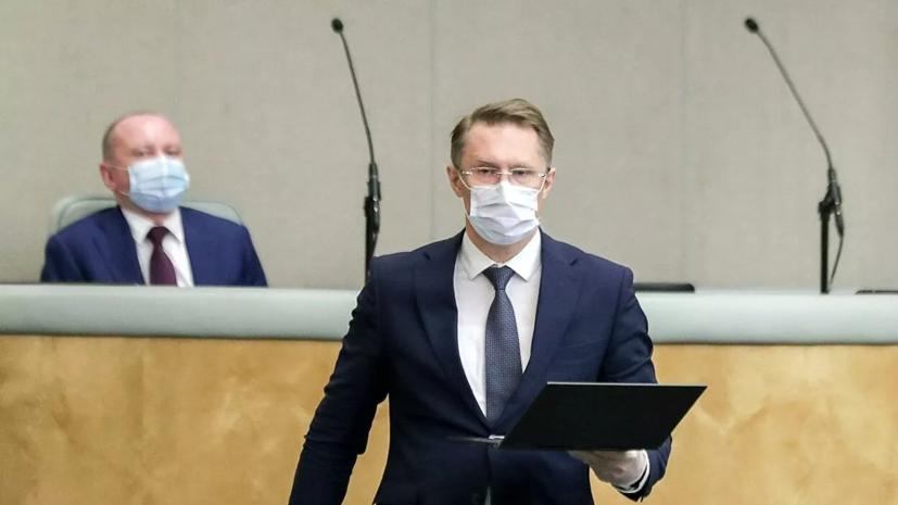 Глава Минздрава отметил низкий показатель детской смертности в России
