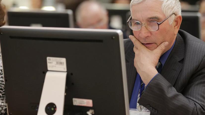 Продлён срок выдачи электронных больничных для лиц старше 65 лет