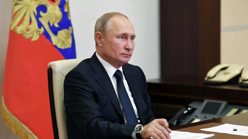 Путин выступил против голосования по Конституции в день парада Победы