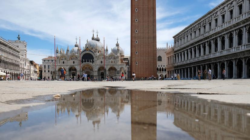 В РСТ прокомментировали заявление посла Италии о российских туристах