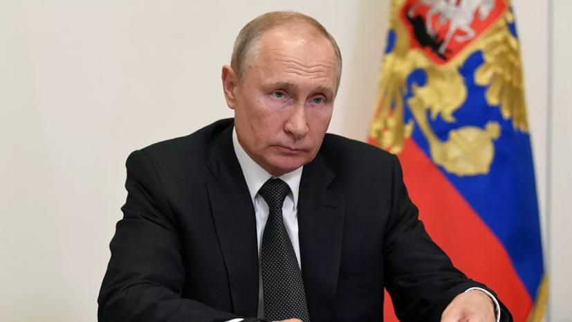 Путин призвал россиян активно участвовать в голосовании по Конституции