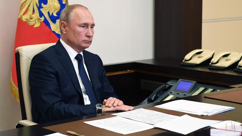До 10 июня: Путин поручил укрепить санитарно-эпидемиологическую службу