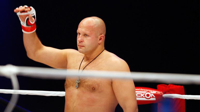 Напарник Фёдора Емельяненко рассказал о физической форме 43-летнего бойца