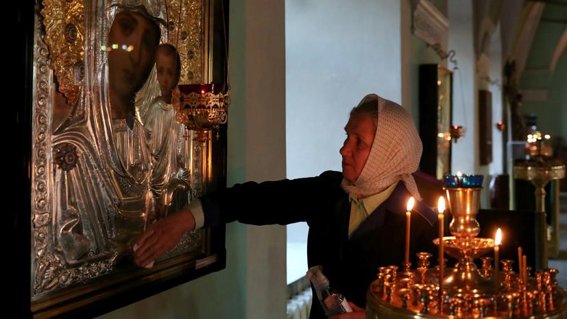 В Подмосковье возобновят работу религиозные организации
