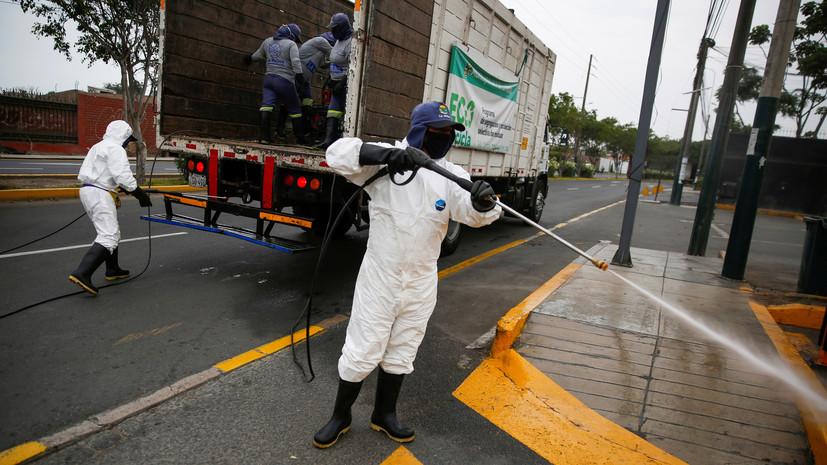 В Перу число выявленных случаев коронавируса достигло 170 039
