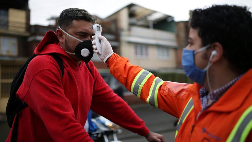 В Колумбии число выявленных случаев коронавируса достигло 30 493