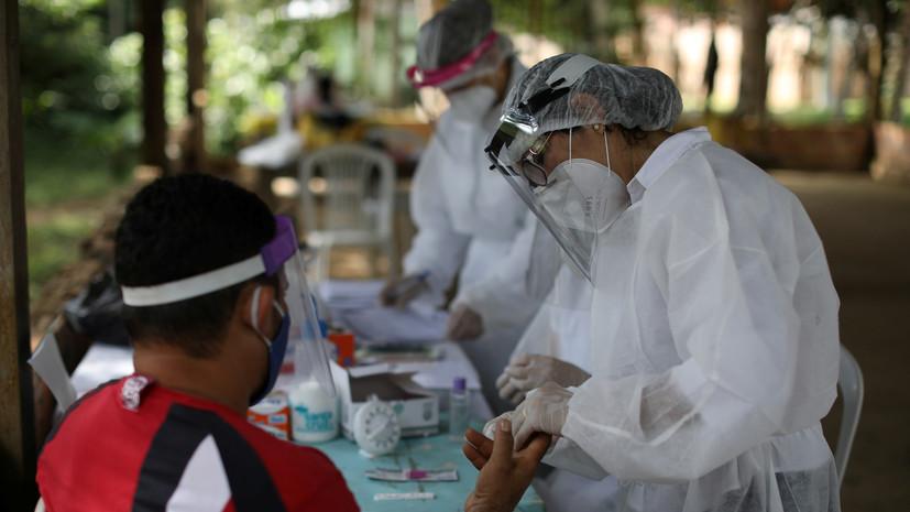 В Бразилии число выявленных случаев коронавируса достигло 526 447