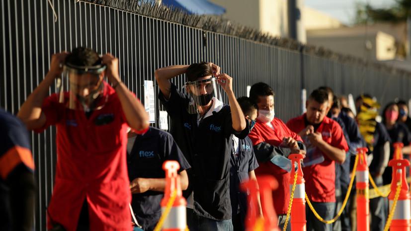 В Мексике число выявленных случаев коронавируса достигло 93 435